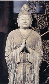Gakkoubosatsu